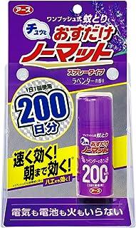 アース製薬 おすだけノーマット スプレータイプ 200日分 ラベンダーの香り 41.7mL