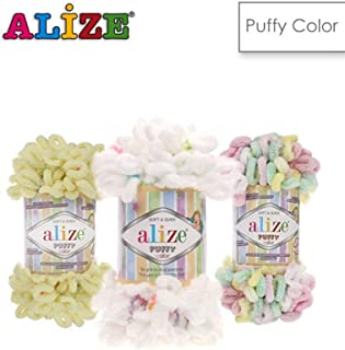 4 Balls Alize Puffy Color, Blanket Yarn, Baby Yarn, Velvet Yarn, Bulky Yarn, Easy Knitting Yarn, No Hook, No Needle, Finger Yarn, Multicolour Yarn