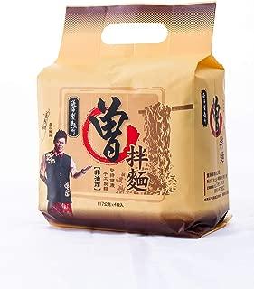 PAMI TSENG NOODLE - Spicy Sichuan Pepper Flavour - 4 pack, 468g