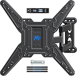 Mounting Dream Full Motion TV Wall Mounts Bracket with Perfect Center Design for 26-55 Inch LED, LCD, OLED Flat Screen TV,...