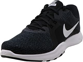 Best nike training in season tr 8 Reviews