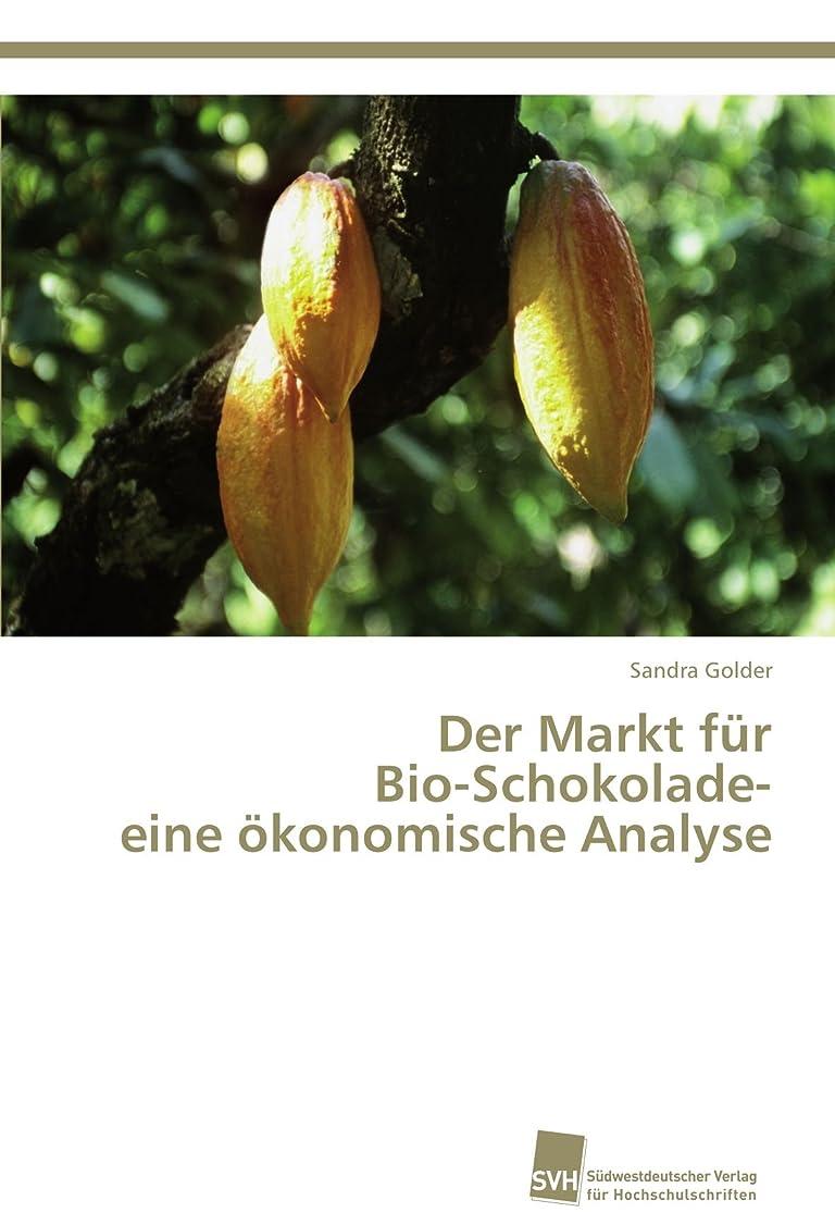 口入札応答Der Markt Fur Bio-Schokolade- Eine Okonomische Analyse