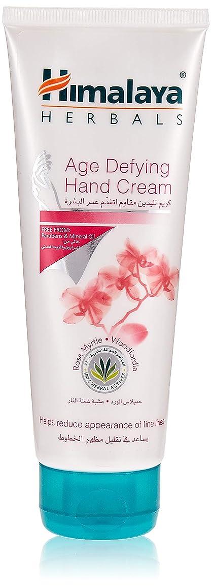 風味痴漢Himalaya Herbal Age Defying Hand Cream 100ML