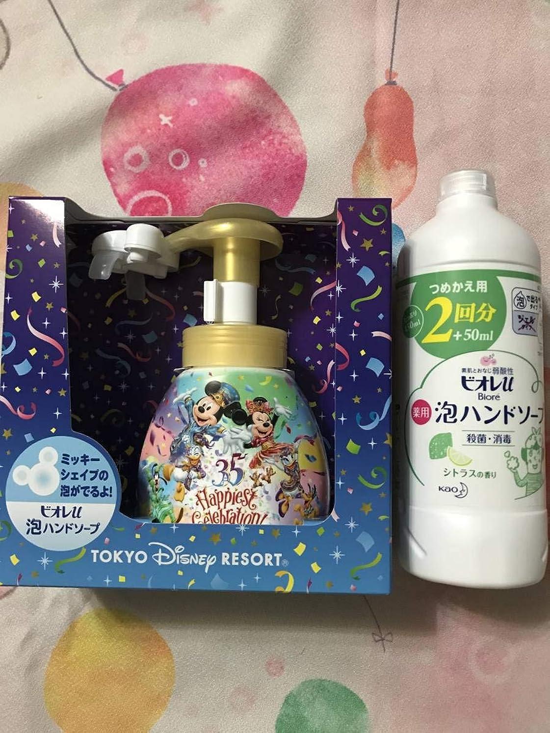 ボンド放置石油ミッキー シェイプ ハンドソープ 東京ディズニーリゾート 35周年 記念 石鹸 ビオレU 詰め替え シトラスの香り付き