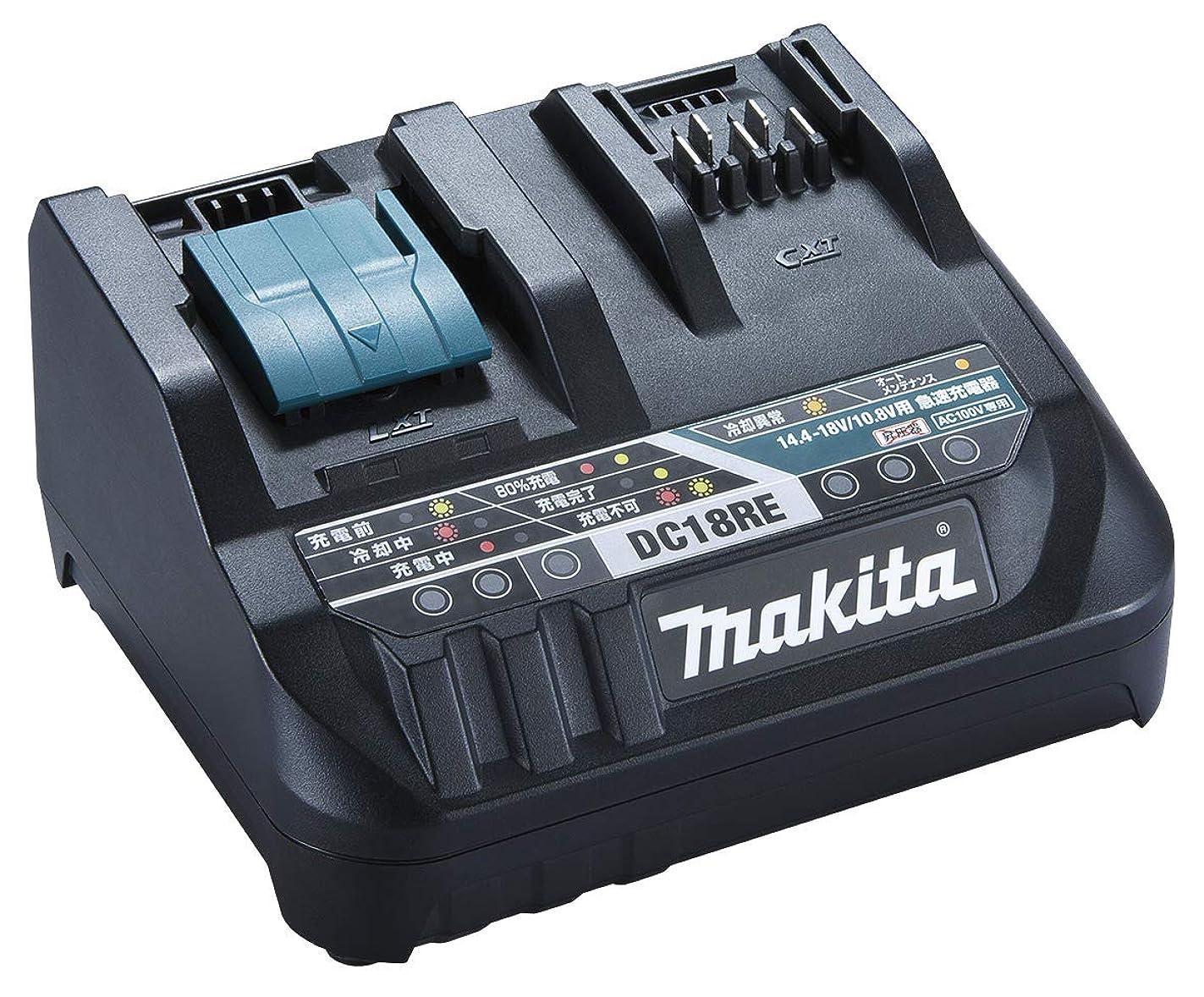 プログレッシブ選挙告白するマキタ(Makita) スライド式急速充電器(Li-ion10.8V/14.4V/18V) DC18RE