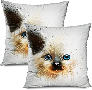 Ahawoso Set of 2 Throw Pillow Covers Square 18x18 Cats Themes Animal Collection Playing Group Animals Design Domestic Watercolor Wildlife Composite Zippered Pillowcases Home Decor Cushion Cases