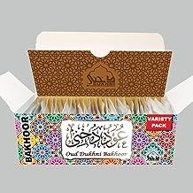 Dukhni Oud Bakhoor - Variety Sample Set. 30 Pieces of Maamoul Bakhoor | for Home use with Exotic bakhoor Burner, Electric ...