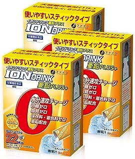 ファイン イオンドリンク亜鉛プラス みかん味 砂糖ゼロ 脂質ゼロ 亜鉛 2.64mg配合 22包入×3個セット