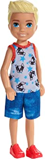 Best barbie brother doll Reviews