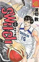 表紙: Switch(9) (少年サンデーコミックス)   波切敦