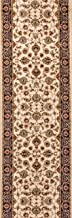 Noble Sarouk Ivory Persian Floral Oriental Formal Traditional Rug 3x10 ( 2'7