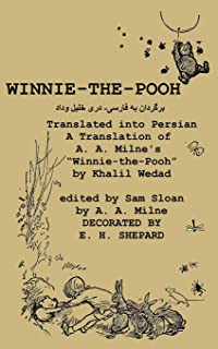 "Winnie-The-Pooh Translated Into Persian - A Translation of A. A. Milne's ""Winnie-The-Pooh"""