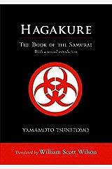 Hagakure: The Book of the Samurai Kindle Edition