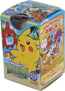 チョコエッグ(ポケットモンスターサン&ムーン)2 10個入 食玩・チョコレート(ポケットモンスターサン&ムーン)