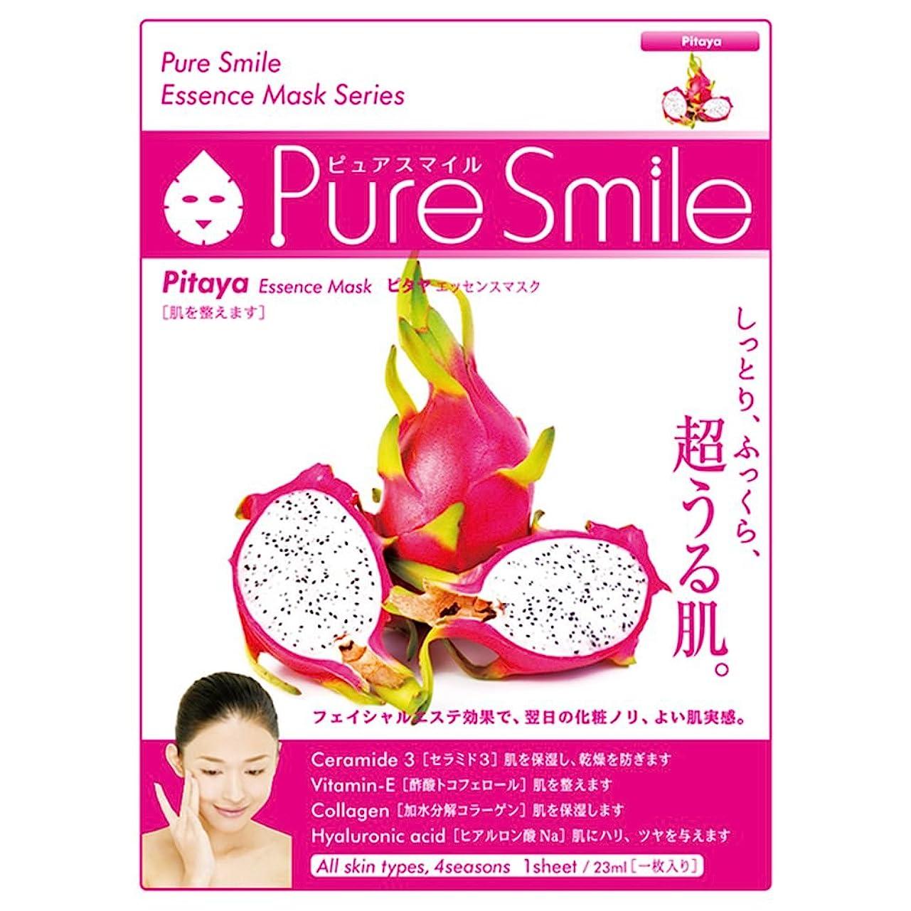 読み書きのできない作るピークPure Smile/ピュアスマイル エッセンス/フェイスマスク 『Pitaya/ピタヤ(ドラゴンフルーツ)』
