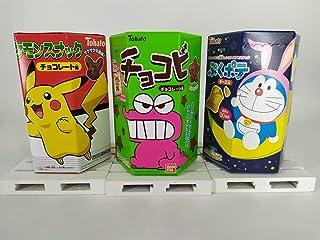 3 UNID x Galletas Tohato Doraemon Puku sabor a Queso +