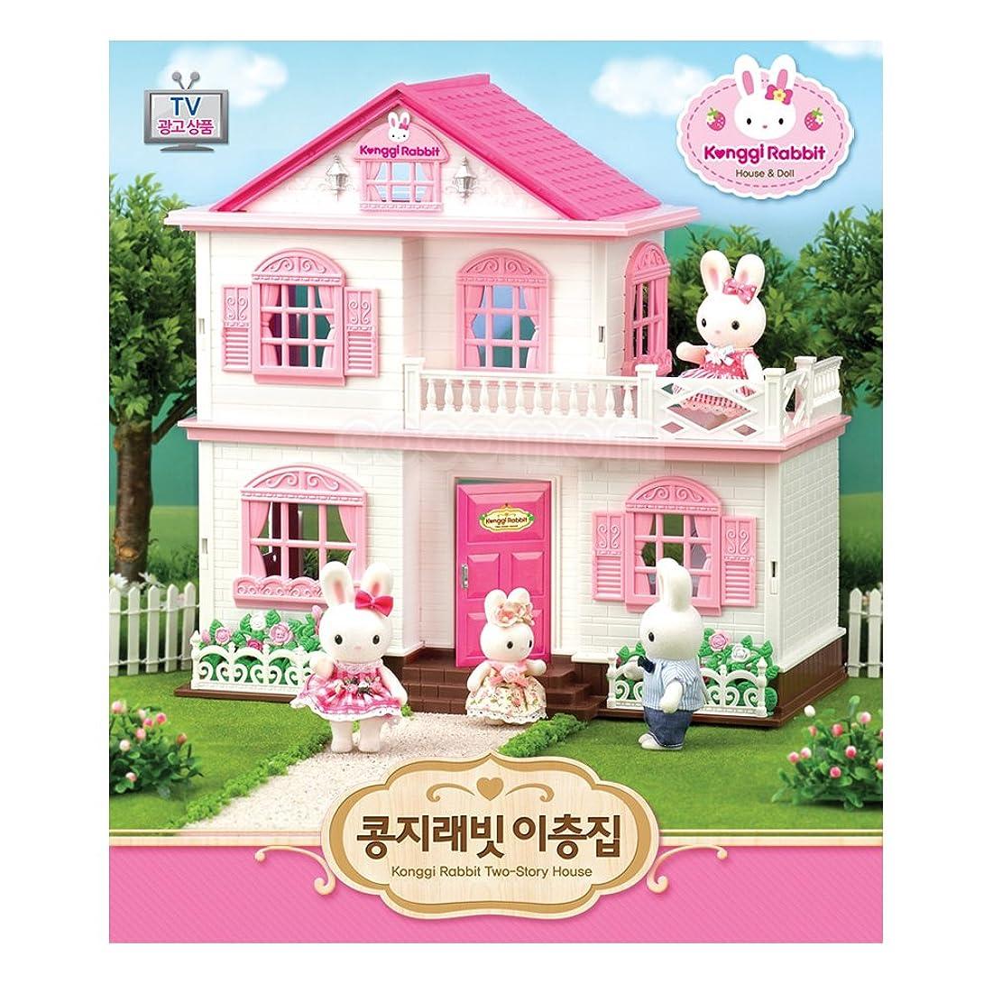 キモい郵便屋さん方向[豆ネズミ]Konggi 豆ネズミ ウサギ離層集 (Konggi rabbit two-story house) [並行輸入品]