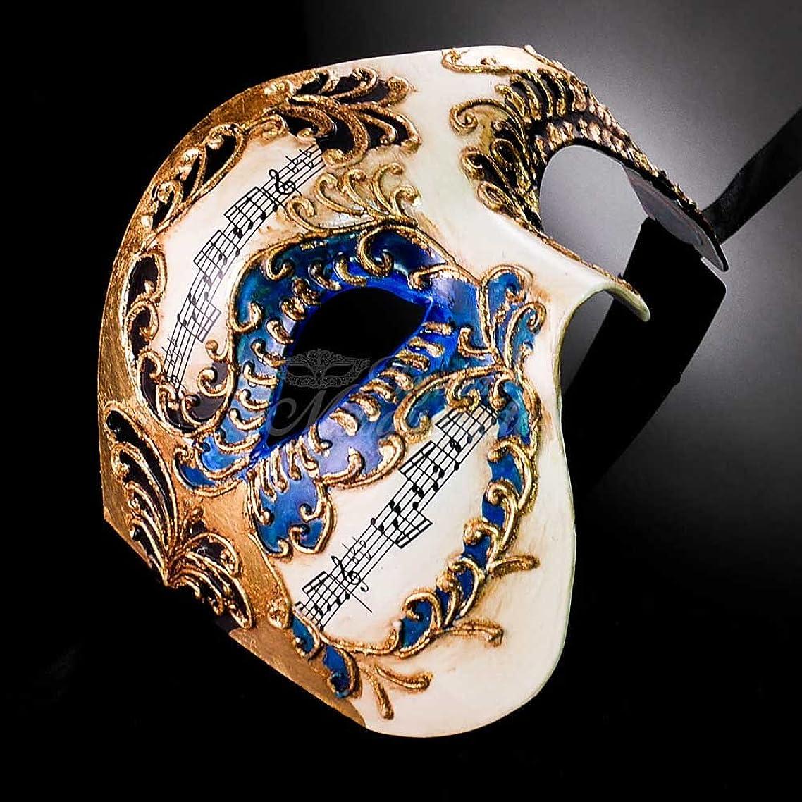 Gold Lining Musical Blue Venetian Half Masquerade Mask Phantom Design by Chom
