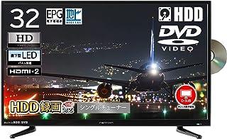 東京Deco 32V型 DVDプレーヤー内蔵 500GB HDD搭載 ハイビジョン 液晶テレビ VAパネル [ハードディス録画&DVDプレーヤー内蔵] LEDバックライト HDMI PC入力 HDD録画機 液晶 地デジ CPRM USB i001