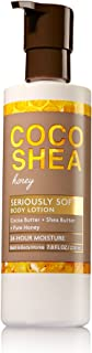 Bath and Body Works  Signature Collection CocoShea Honey Seriously Soft Lotion 7.8 Ounce Coco Shea