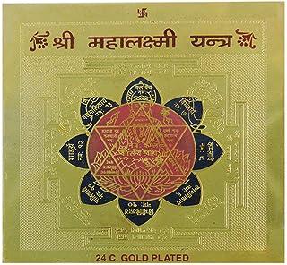 VRINDAVANBAZAAR.COM Shri Maha Lakshmi Yantra for Laxmi Pooja Money/Success and Wealth, Spiritual Protection and Positive E...
