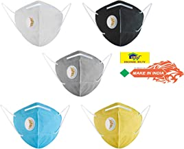 HOME BUY N95 Face Mask, Reusable, washable & CE certified to protect Mouth droplets, Dust and pollution, Pack of 1 premium quality mask - Multi color (random color sent)
