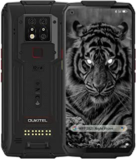 OUKITEL WP7 SIMフリー スマホ本体 防水 防塵 耐衝撃 赤外線暗視カメラ 48MP スマートフォン 8000mAhバッテリー128GB + 6GB スマホ グローバル4GLTEオクタコア6.53インチGPS NFC 1年間の保証