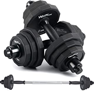 KISS GOLD wolfyok 44Lbs/66Lbs Dumbbells Set, Adjustable Weights Solid Steel Dumbbells Pair for Adults Home Fitness Equipment Gym Workout Strength Training with Connecting Rod Used as Barbell