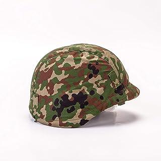 Broptical 自衛隊 迷彩柄 3型 陸上自衛隊八八式鉄帽用迷彩カバー ヘルメットカバー 88式鉄棒 三型
