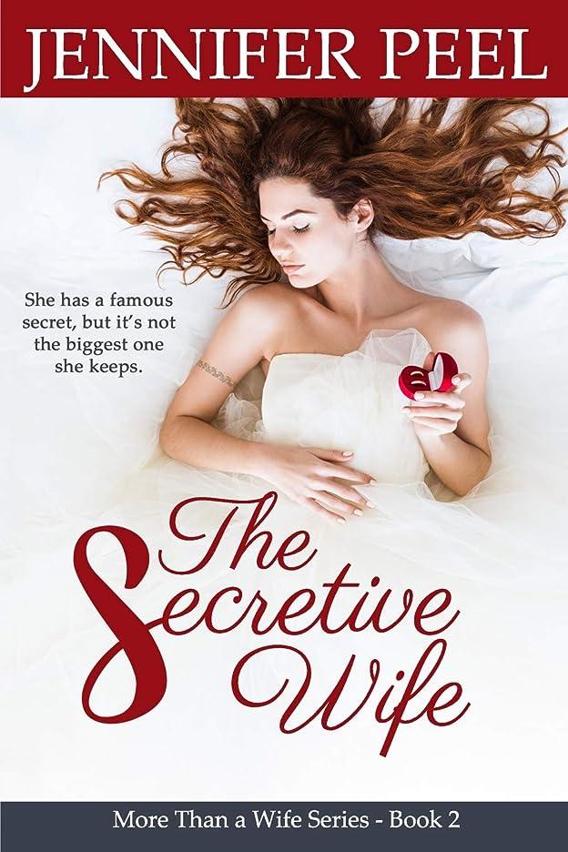施設トレーダー旅行者The Secretive Wife (More Than a Wife Series)