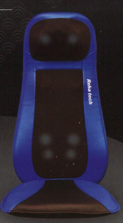 キャッチ多様性行列フランスベッド リハテック Reha tech 指圧 マッサージ器 もみ名人 極み ブルー