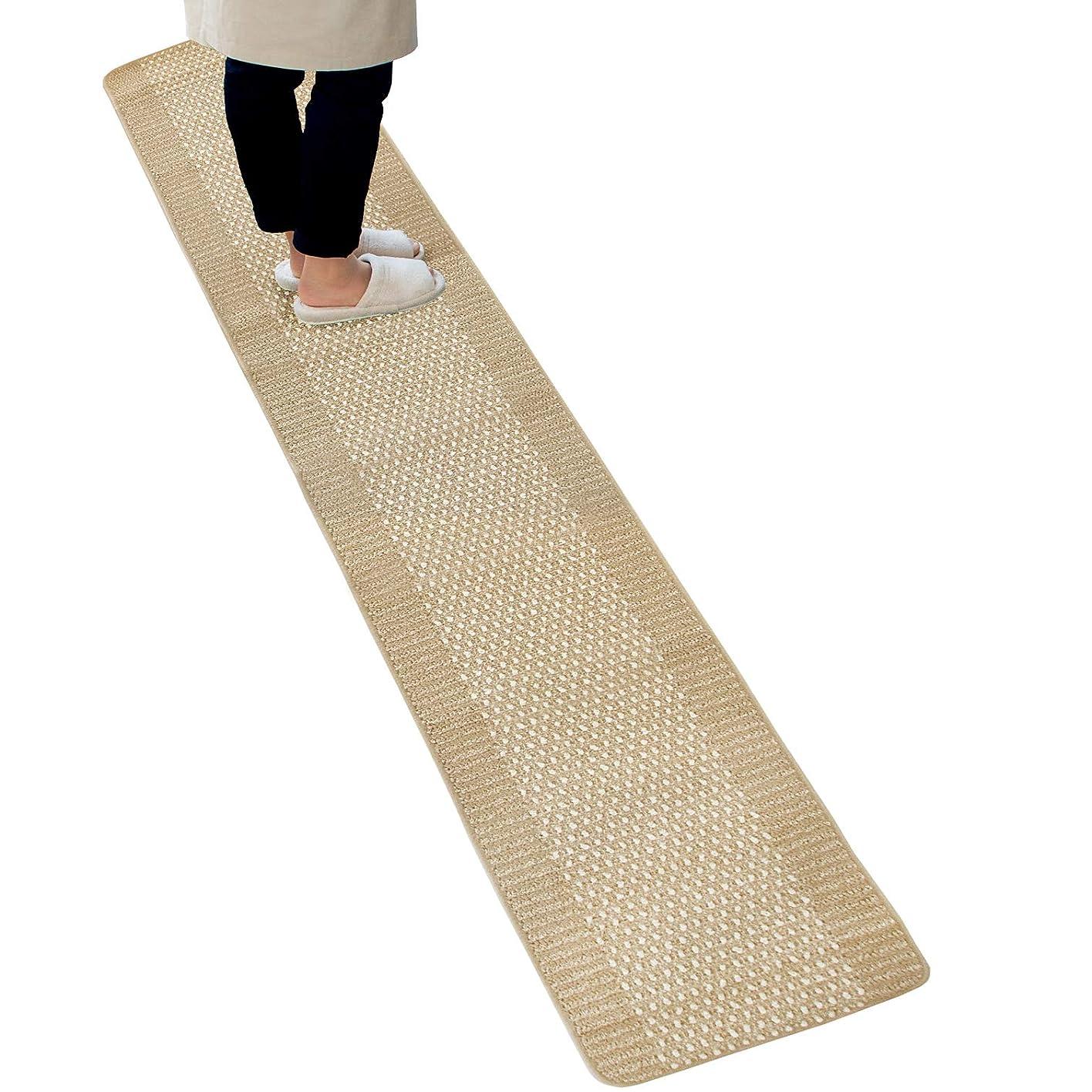 後ろ、背後、背面(部削除するベッドを作るオカ キッチンマット ベージュ 約45cm×270cm 優踏生 洗いやすい (ずれない 洗える 日本製)
