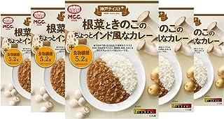 MCC 神戸テイスト+根菜ときのこのちょっとインド風なカレー 180g×5個