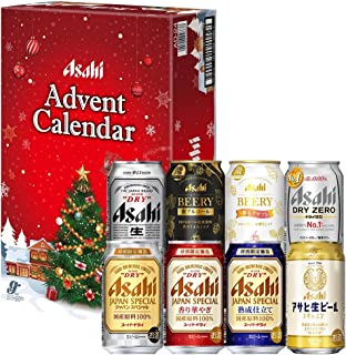【クリスマスギフト】アサヒビールアドベントカレンダーギフトセット(AD-24) [ ビール 350ml×24本 ] [ギフトBox入り]