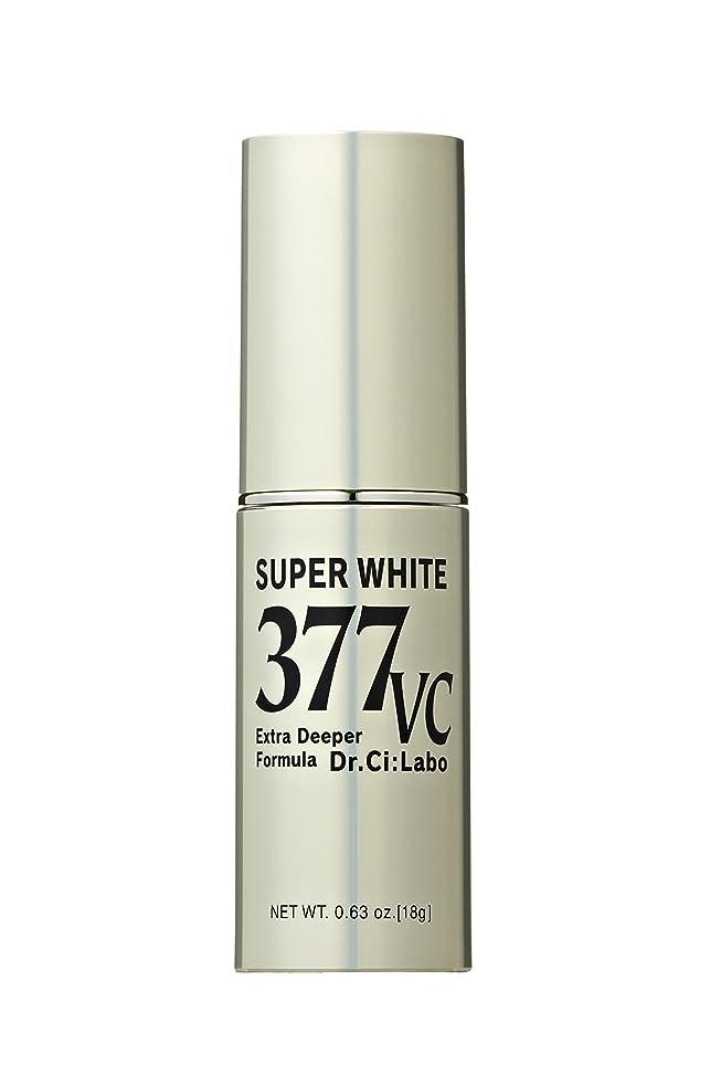 寝てるチロ純粋にドクターシーラボ スーパーホワイト377VC(ブイシー) 高浸透ビタミンC 美容液 18g