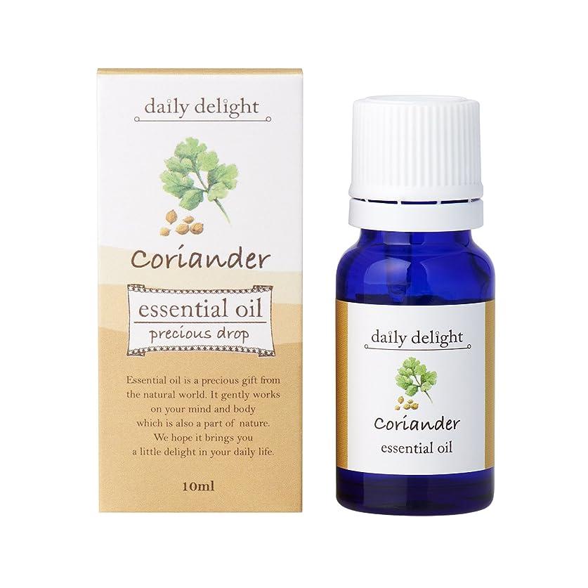 染色ウェイドパドルデイリーディライト エッセンシャルオイル コリアンダー 10ml(天然100% 精油 アロマ スパイス系 やや甘みのあるスッとしたスパイシーな香り)