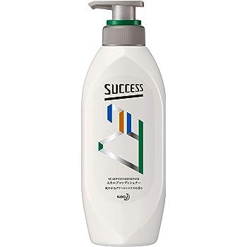 サクセス24 スカルプコンディショナー 爽やかなグリーンシトラスの香り 本体 350ml 汗で香り 頭皮臭 リセット※