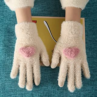 Outdoor Sports Gear Gloves Ladies Winter Warm Korean Cute Thick Plush Students Japanese Soft Sister Five Fingers Touch Screen Points (Color : Beige)