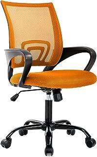 Ergonomic Office Chair Desk Chair Mesh Computer Chair with Lumbar Support Modern..