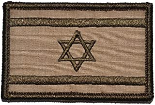 Best israel velcro patch Reviews