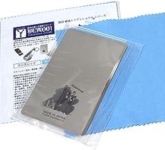 (横濱トラディショナル) WEB限定セット ミラー ハンドミラー カードミラー 手鏡 ステンレスミラー カードサイズ 日本製 One thread 横浜 土産 YOKOHAMA みなとみらい YT-MR-W