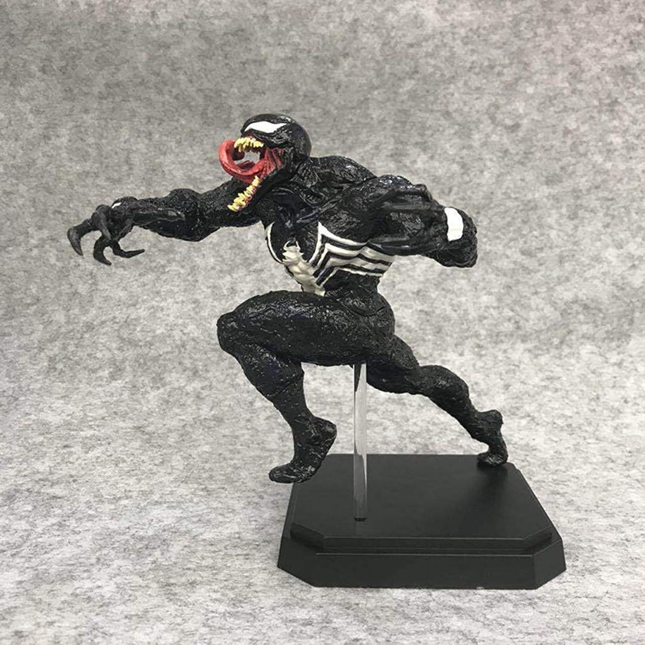 具体的にリングレット元に戻す映画モデル、PVC子供のおもちゃコレクションの彫像、デスクトップの装飾的なおもちゃの彫像のおもちゃのモデルのキャラクターの彫刻、エドワードブロック(21センチ) JSFQ