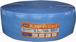 ユタカメイク PPバンド ブルー 15.5mm×1000m L-1003