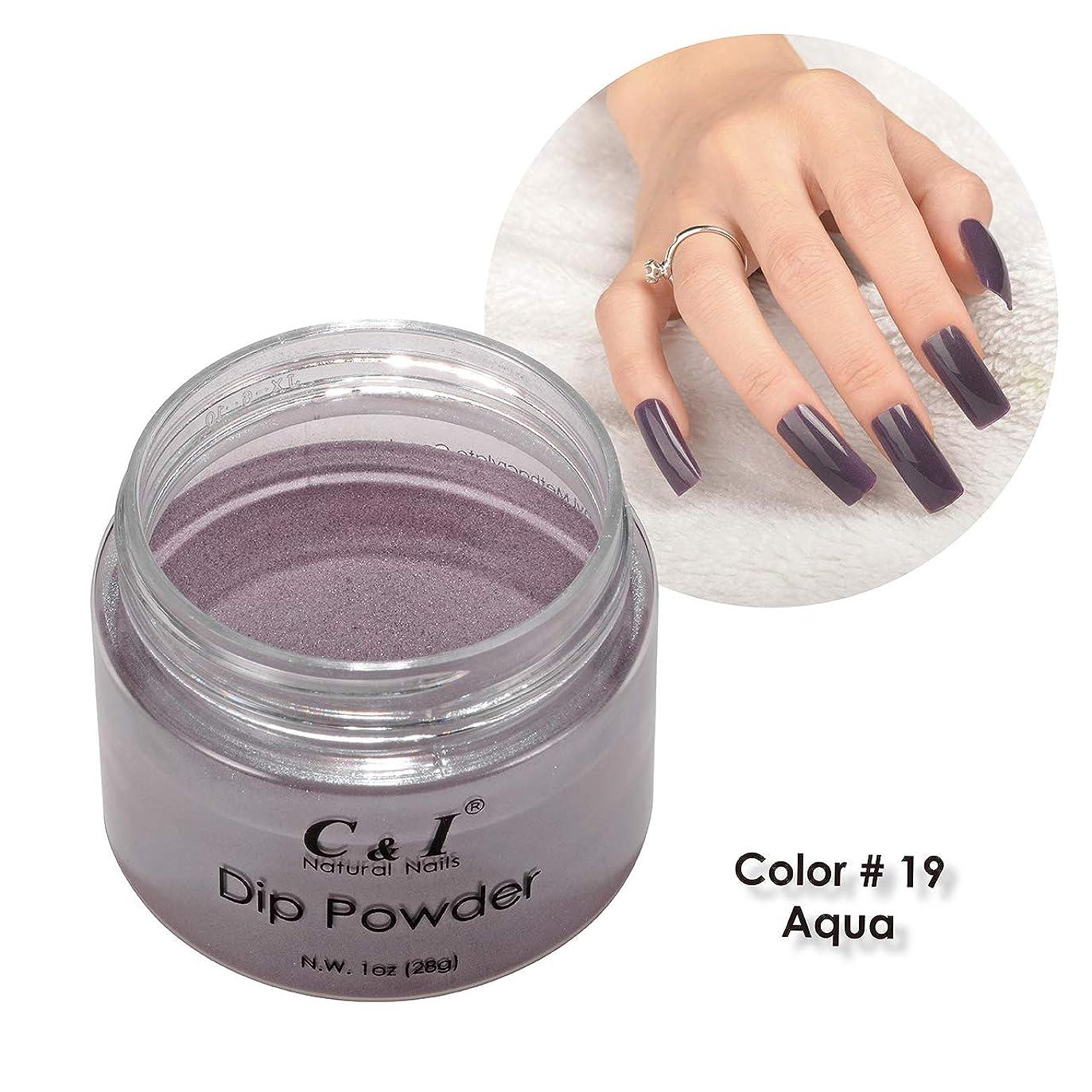 スプリット石炭妖精C&I Dip Powder ネイルディップパウダー、ネイルカラーパウダー、カラーNo.19