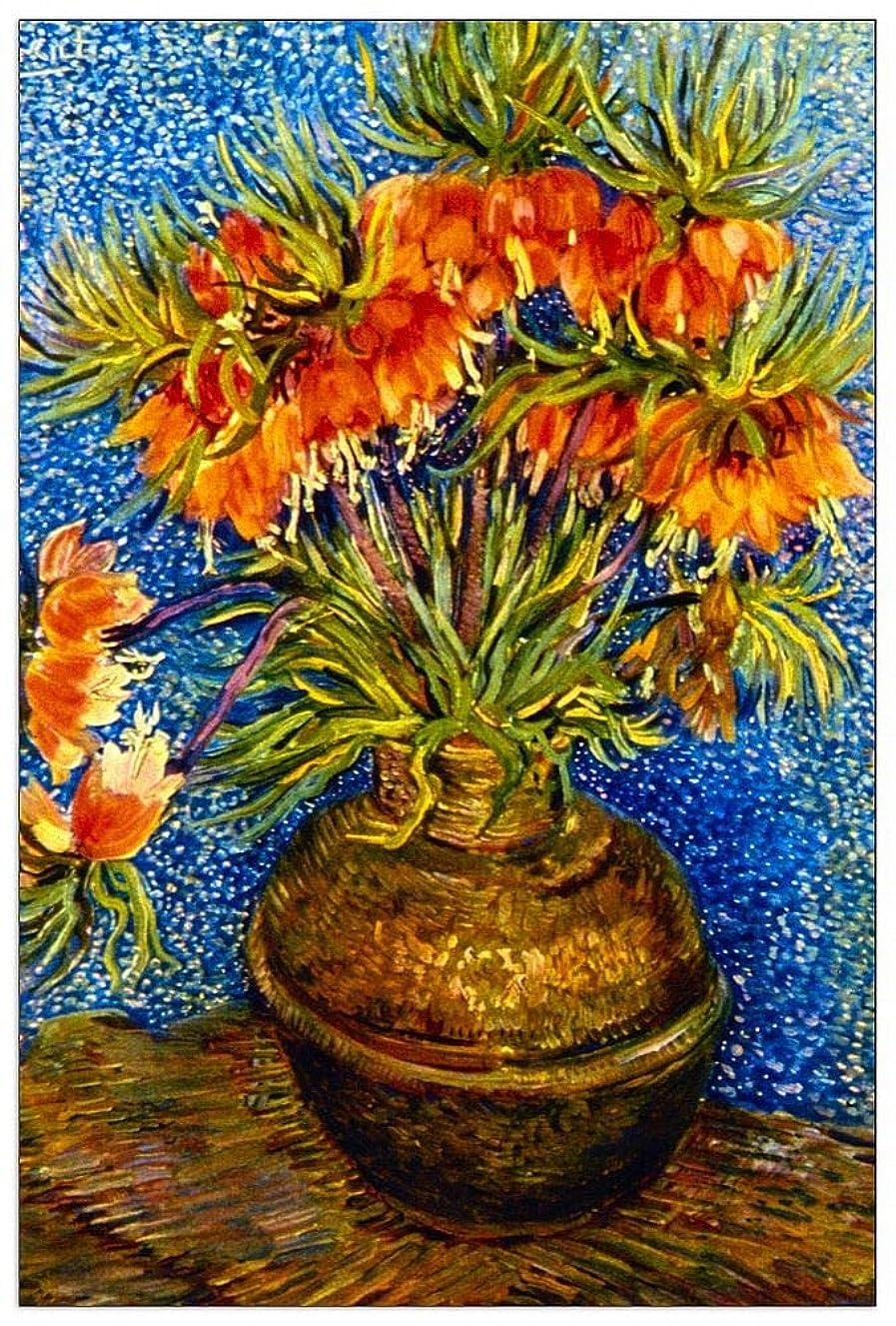 ArtPlaza TW90674 Van Gogh Vincent - Fritillaries Decorative Panel 27.5x39.5 Inch Multicolored