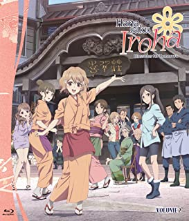 Hanasaku Iroha Blossoms for Tomorrow Set 2 (Eps #13-26) BLURAY (Standard Edition)