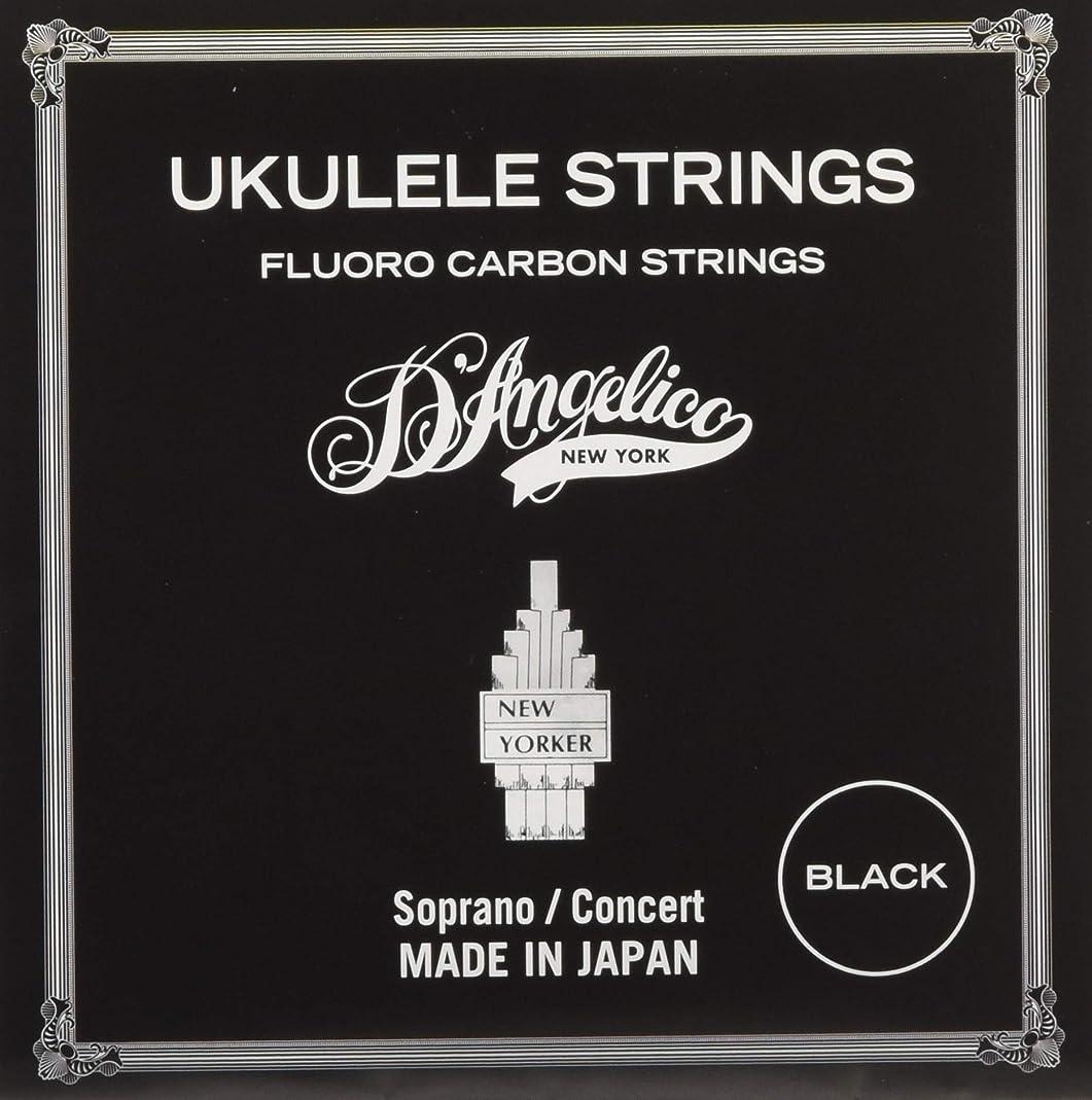 ラリーシンカン剣D'Angelico ディアンジェリコ ウクレレ弦 ソプラノ?コンサート用 ASU-MED-BK(Medium)/BLACK ブラック