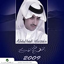 Jalsah 2008