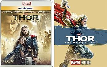 Thor: The Dark World DVD, MovieNEX (Limited Time Only) (Blu-ray + DVD + Digital Copy (Cloud Compatible) + MovieNEX World)