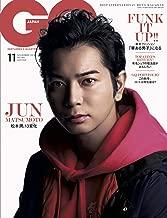GQ JAPAN (siecujapan) in 2018-11-no. JAPANESE MAGAZINE November issue